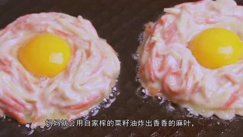 一碗面粉,一个鸡蛋,不加一滴水,就能做出满厨房飘香的美食