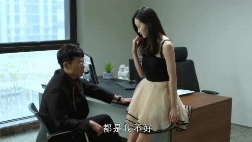 影视:男子背着老婆找情人,在办公室对情人眉目传情