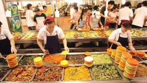 食堂宁愿把饭菜倒掉,也不愿意给学生多打,过来人说出了其中秘密