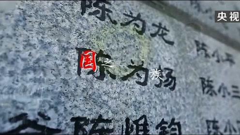 以国之名,祭民族之殇,这段历史不该忘记也不能忘记!