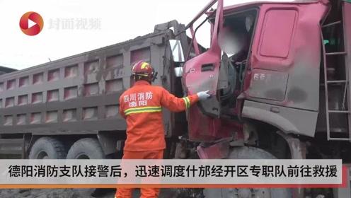 3辆大货车追尾 一司机被困车内 在消防员帮助下翻出驾驶室