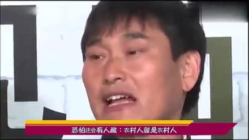央视主持人元元曝光大衣哥的无奈:老婆想当网红!儿女只顾啃老