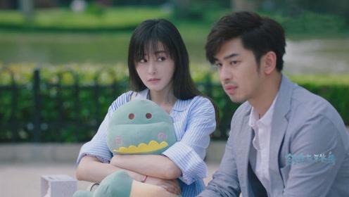速看《鳄鱼与牙签鸟》第40集周尔文转为正牌男友  陈舟真实身份曝光