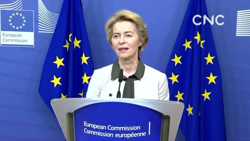 "AI合成主播│ ""欧洲绿色协议""提出2050年率先实现""碳中和"""