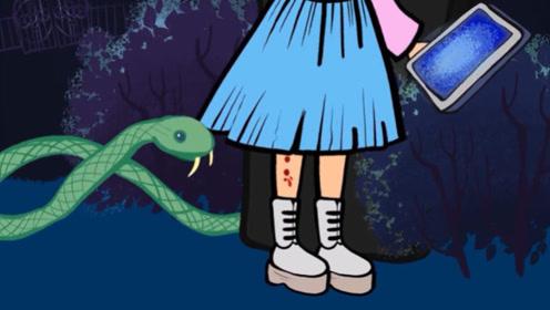 女孩被朋友蛊惑去墓地玩,却遭毒蛇咬了一口,结果付出惨痛代价!
