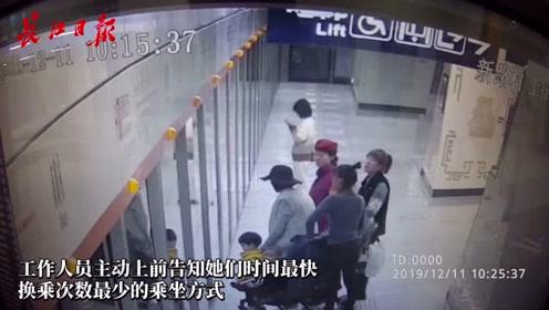 武汉晴好天气,妈妈团们开心坐地铁去晒娃