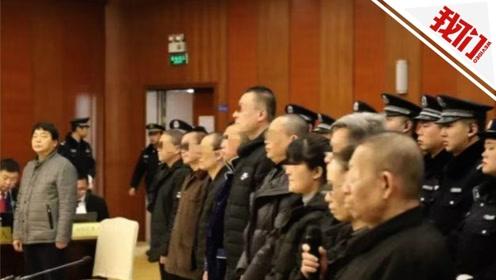 被诉骗取10余万人资金130亿 西安联合学院非法集资案开庭