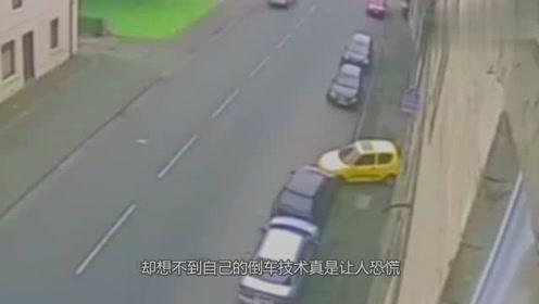厉害了女司机!这么大的车位,怎么都倒不进去