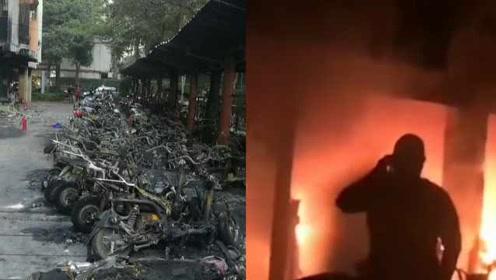 小区停车点起火,百余辆电动车全烧成空壳,还有小车被烧毁