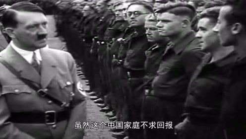 希特勒对待华人是什么态度?专家的解读让人意外!