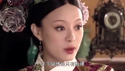 甄嬛传:安陵容最后背叛皇后,是处于对甄嬛的愧疚吗?其实暗藏祸心!