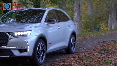 新款DS 7 Crossback实拍,豪华SUV配有夜视摄像头可以自动泊车