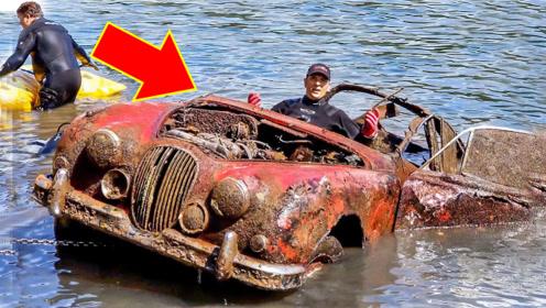 男子河中寻宝,意外打捞上价值1500万的豪车,还能启动吗?