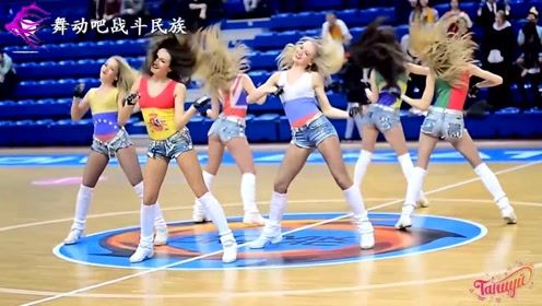 """""""世界级""""啦啦队女孩同台比舞,网友:还是俄罗斯姑娘最""""耐看"""""""