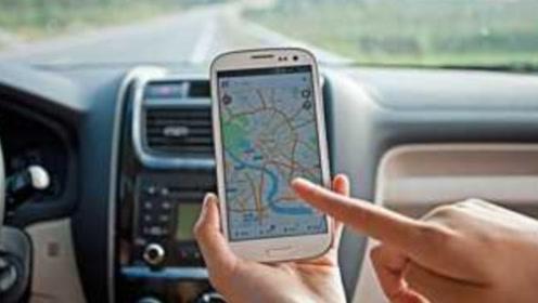 手机导航的这个内置功能,太好用了,可惜大家都不清楚
