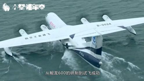 世界赛最大的水上飞机,起飞重量超过50吨,中国的骄傲!