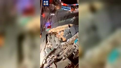 厦门市吕厝路口出现路面塌陷