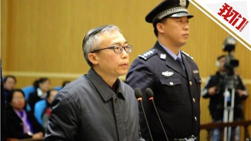 湖南省人大常委会原副主任向力力受贿案开庭 被指控受贿六千多万元