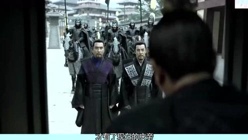 庆余年:长公主名字叫李云睿,庆帝的真实姓名到底叫啥?