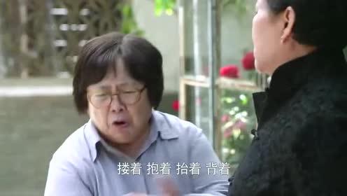 平凡岁月:婆婆看朵朵跳舞直呼伤风败俗!姑奶奶也是一脸憋屈