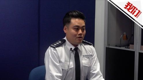 被曝光隐私的香港警察:家人不敢随意出门 社交媒体也避免发言