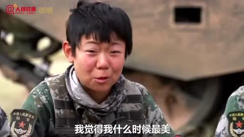 微盘点就是这么飒 2019中国女兵高燃瞬间 阅兵场上