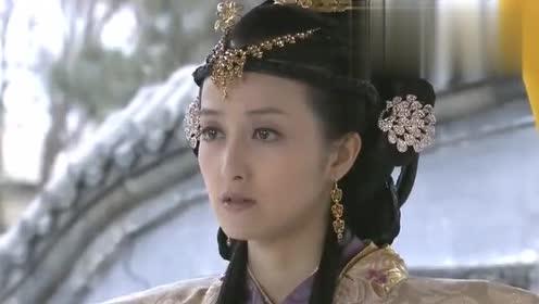 碧瑶被人陷害,兰心找太子妃当场对质,谁料太子妃拒不承认!