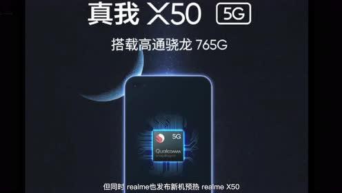 比红米更便宜的5G手机?跑分37W+发哥新芯片跑分曝光