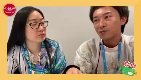 小新的Vlog:第二十五届联合国气候变化大会上谁在为中国谈判?