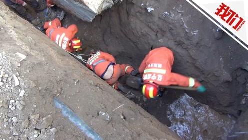 辽宁一地下线缆工地塌方1人被埋3米深沟 消防员徒手挖开泥土救援