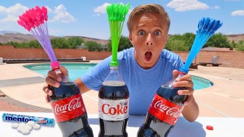 可乐与曼妥思产生喷泉,一次性能吹多少气球?画面实在太震撼!