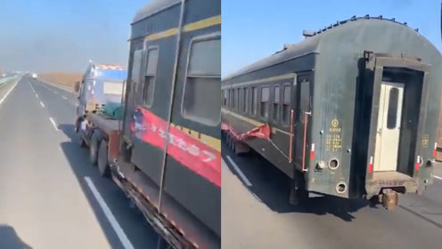 货车火车分不清,男子高速上偶遇绿皮火车,网友:火车上高速了