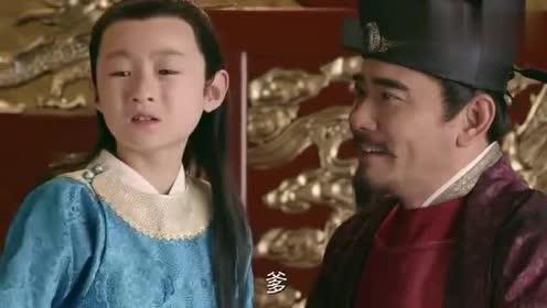 民间皇子终于跟皇上见面,皇子却对着侍卫喊爹,这下麻烦大了吧!