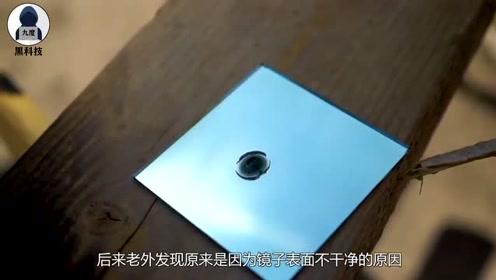 当1000℃以上的光照在镜子上,光会被反射还是把镜子烤化?
