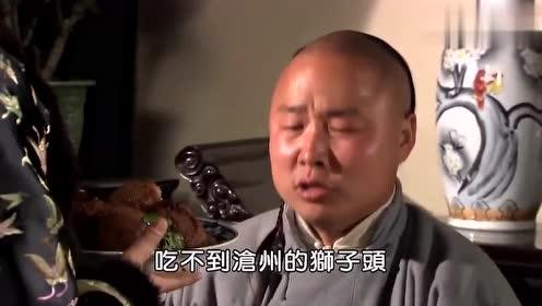 神医喜来乐:京城距沧州几百里地,喜来乐还跟赛西施传情,欠收拾