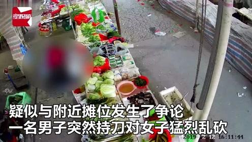 40秒被砍50次!女子菜摊边遭男子持菜刀突袭,被砍满脸是血
