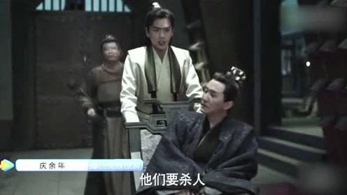 《庆余年》陈萍萍杀敌人,手段说出来,范闲都觉得害怕!