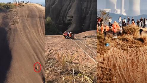 男子为捡无人机坠百米悬崖 消防救人后捡回无人机送还