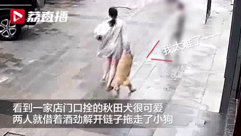 秋田犬太可爱,竟被两名女游客当街提走了