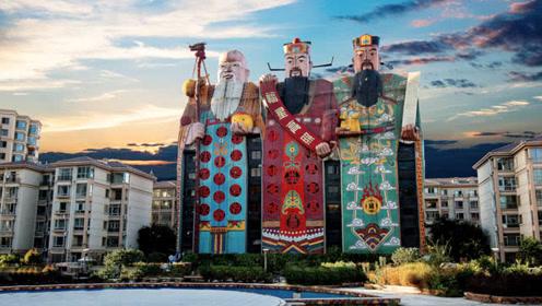 """中国最经典的建筑,外形模仿""""神仙""""建成,里面竟然是一家酒店!"""