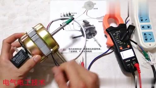 電風扇有4根線怎么接老電工只要這根線不接錯,就不會燒電機