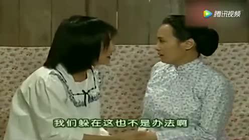 《情深深雨蒙蒙》赵薇和她母亲这段戏简直尬演!