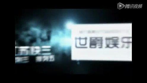 太极侠预告片-世爵平台-世爵总代QQ-200547132