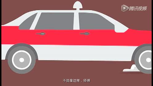 【飞碟一分钟】一分钟教你防止出租车绕路