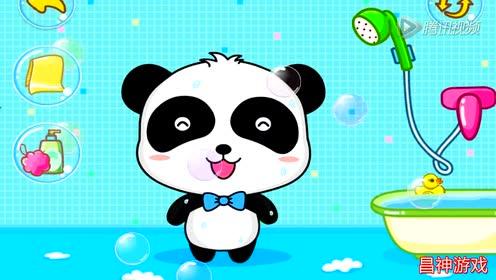 宝宝爱卫生 宝宝巴士 熊猫奇奇洗澡 狮子