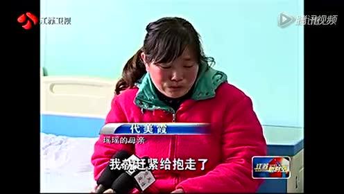 宿迁一岁女童被狗撕破头皮医生取皮再植
