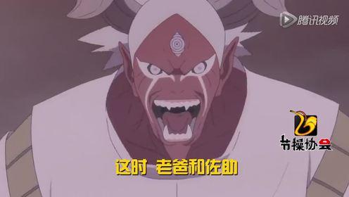 火影忍者剧场版:博人传 正确的成名姿势