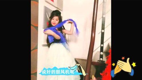 比剧组还穷 两条裙子把女儿装扮成了太子妃!