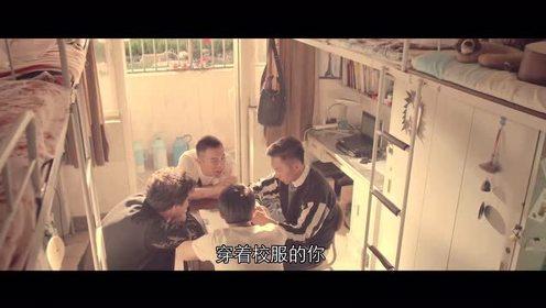 《菜鸟浪精记之扶乩社》MV《青春号角》
