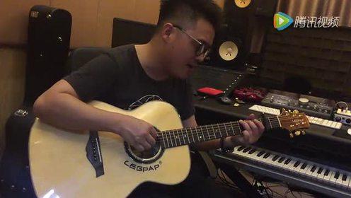 吴欢《草木间》预热吉他弹唱版